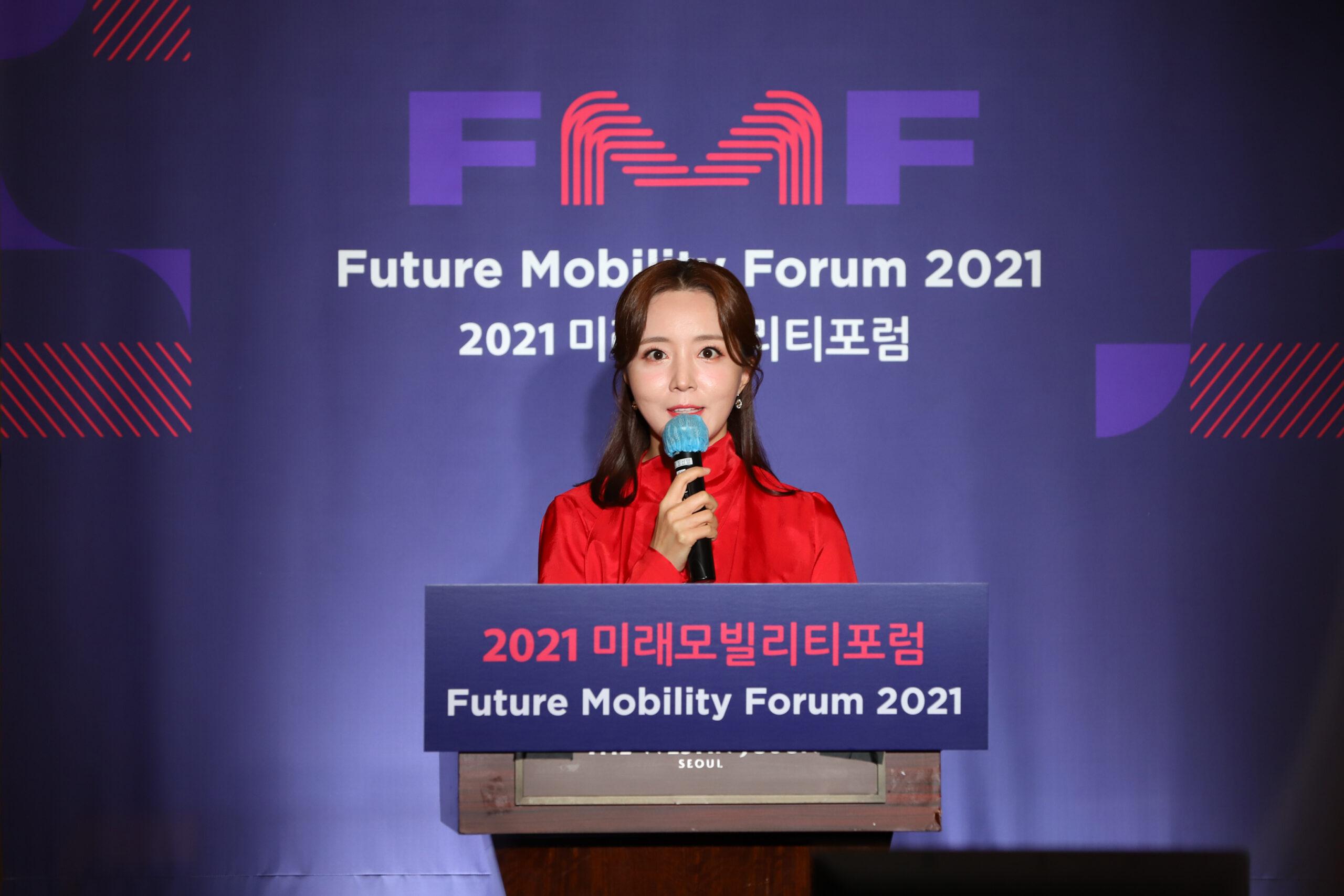 미래모빌리티_2021